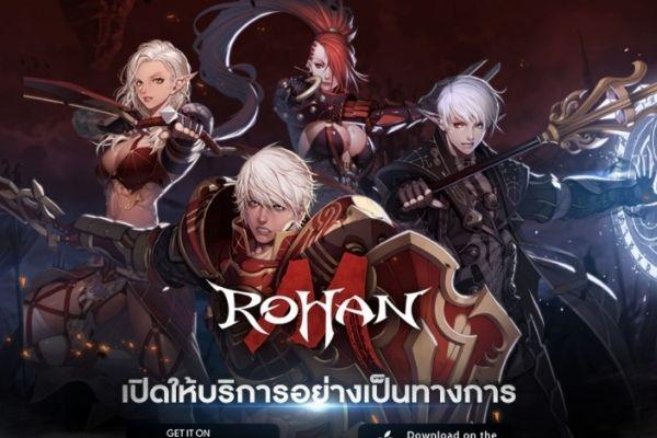 เกมมือถือ Android  - ROHAN M
